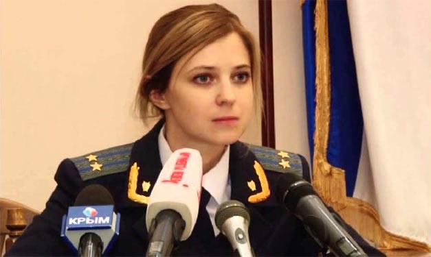 Наталія Поклонська, Няша