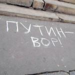 Держдума прирівняла людей, що пишуть на парканах, до ЗМІ