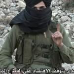 Аль-Каїда закликає українську владу негайно припинити АТО