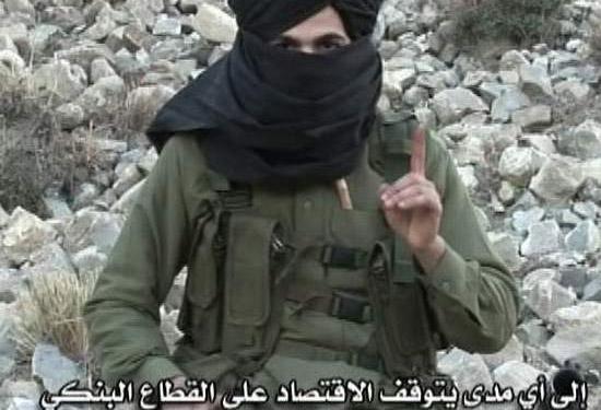 Аль-Каїда