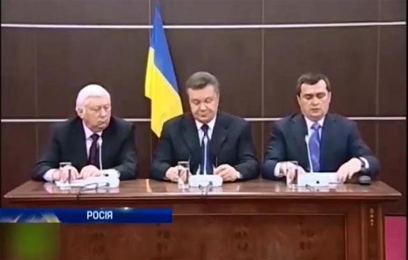 Пшонка, Янукович, Захарченко в Ростові-на-Дону