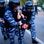 В Росії офіційно ввели другу державну мову