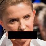 Юлія Тимошенко нічого не заявила