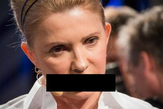 Юлія Тимошенко мовчить