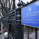 Біля українського консульства в Ростові-на-Дону пройшов одиночний пікет