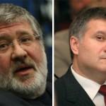 В Росії заочно стратили Коломойського та Авакова