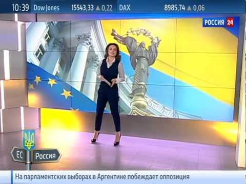 Телеканал Росія 24