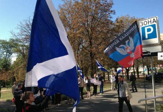 ДНР підтримує референдум про незалежність Шотландії