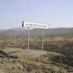 У Приморському краї Росії затримали біженців з ДНР, які вимагали приєднати село Новоросія до України