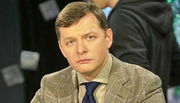 Олег Ляшко, проект Льовочкіна