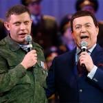 Йосип Кобзон, виступаючи на Донбасі, був впевнений, що дає гастролі у Ростовській області