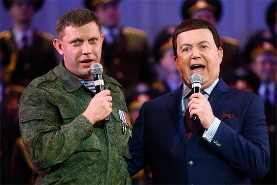 Кобзон і Захарченко (ДНР), Донецьк