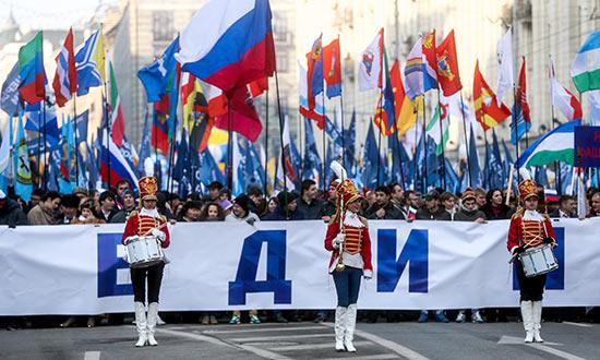 """Марш-хода """"Ми єдині"""", Москва"""