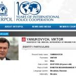 Фотофакт: Щоб бути в тренді, Янукович зареєструвався у популярній соцмережі – interpol.int