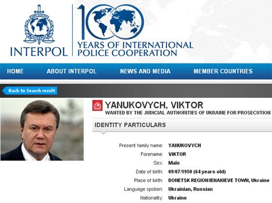 Янукович на сайті Інтерполу