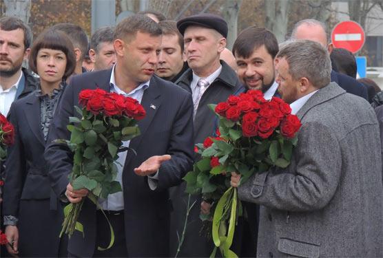 ДНР, квіти