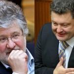 Порошенко поставив Коломойського в куток (документ)