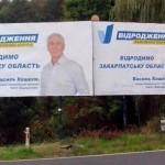 Кандидат в депутати додав у друзі на Facebook кандидата в депутати