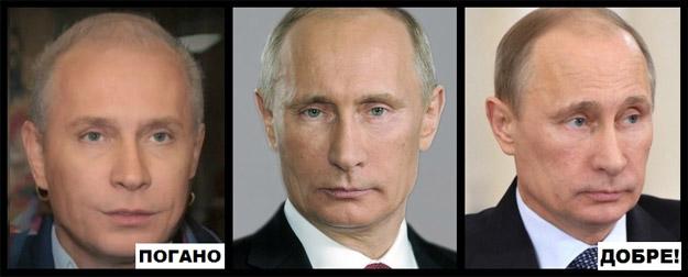Вакансія: двійник Путіна