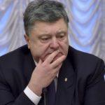 Грузинські медіа оприлюднили ще один компромат на Порошенка