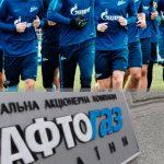 Газпром замість грошей віддасть Нафтогазу ФК Зеніт