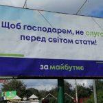 В Україні можуть заборонити назви партій, які схожі на тост
