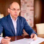 Степанов заявив, що карантин вихідного дня став настільки успішним, що його довелось завершити