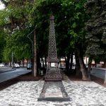У Парижі 132 роки тому відкрили збільшену копію хмельницької Ейфелевої вежі
