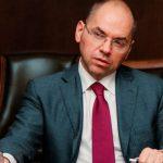 Максим Степанов очолив Громадську раду Міністрів охорони здоров'я в екзилі